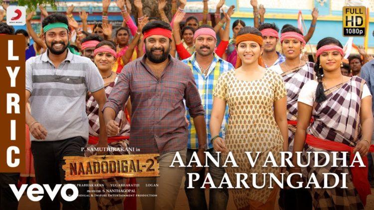 Aana Varudha Paarungadi Song Lyric Video | Naadodigal 2 Songs