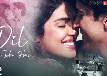 Dil Hi Toh Hai Song Video | The Sky Is Pink Songs