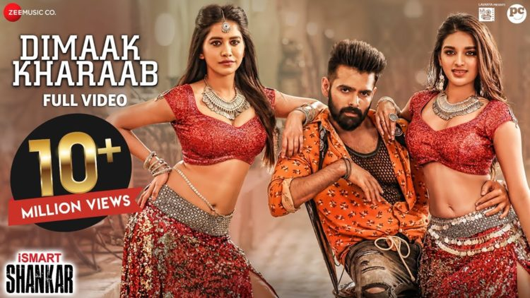 Dimaak Kharaab Song Video | iSmart Shankar Movie Songs