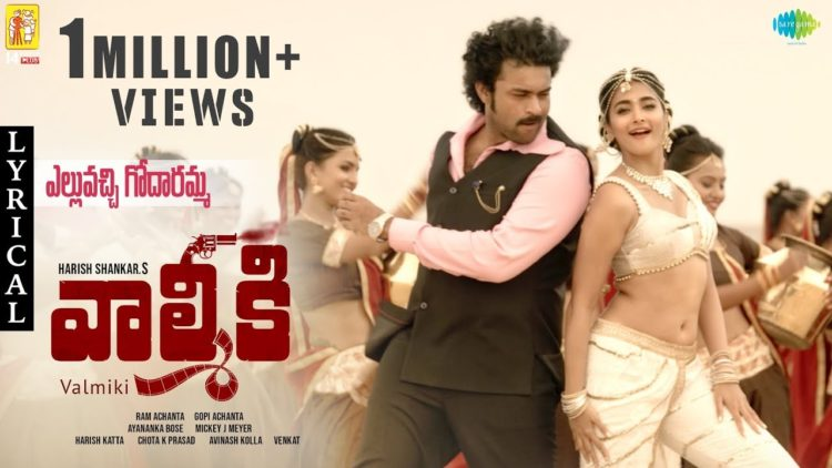 Elluvochi Godaramma Song Lyrical Video | Valmiki Movie Songs