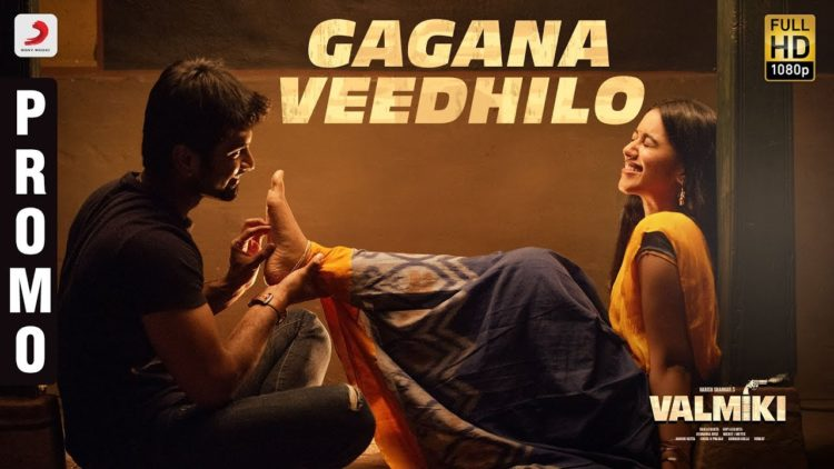 Gagana Veedhilo Song Promo | Valmiki Movie Songs