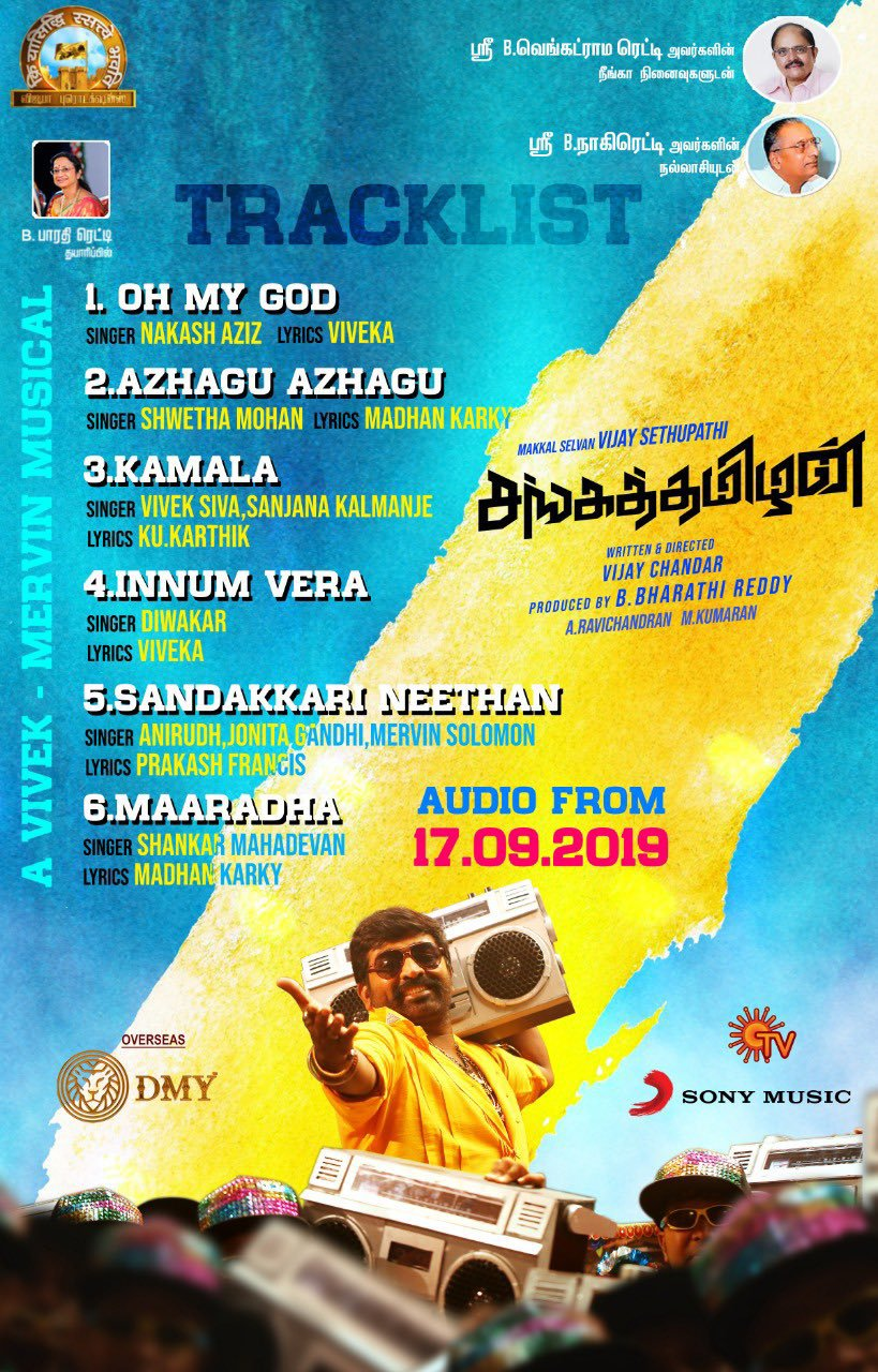 Sangatamizhan audio track list