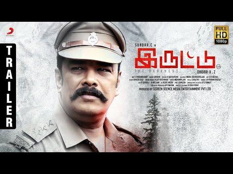 Iruttu Trailer
