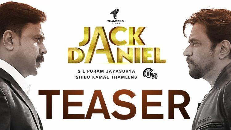 Jack Daniel Teaser