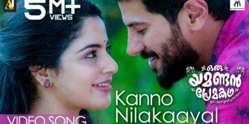Kanno Nilakayal Video Song   Oru Yamandan Premakadha Movie Songs