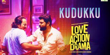 Kudukku Song Success Teaser   Love Action Drama