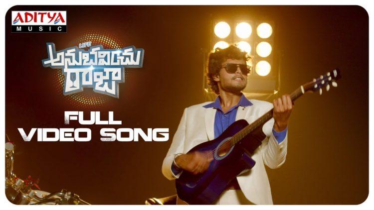 Life Anubhavinchu Raja Video Song   Blazee Songs