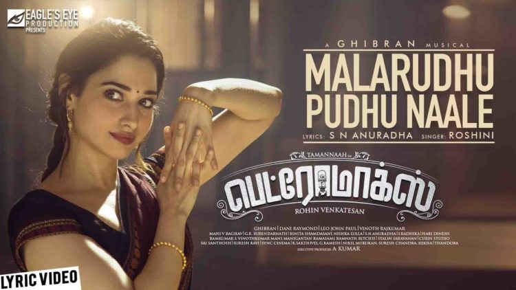 Malarudhu Pudhu Naale Song Lyric Video | Petromax Tamil Movie Songs