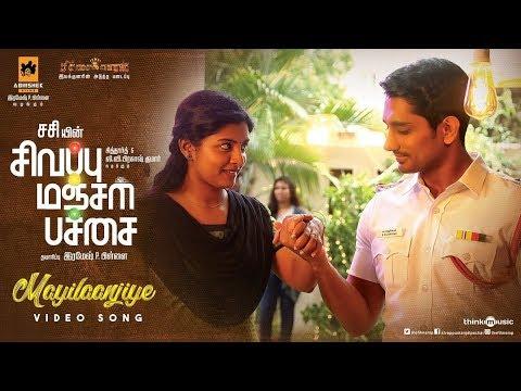 Mayilaanjiye Song Full Video | Sivappu Manjal Pachai Movie Songs