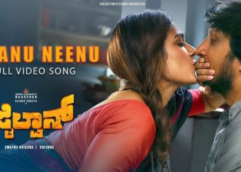 Naanu Neenu Song Video | Pailwaan Kannada Songs
