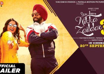 Nikka Zaildar 3 Trailer | Ammy Virk l Wamiqa Gabbi