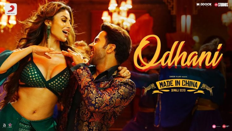 Odhani Song Video   Made In China Movie Songs