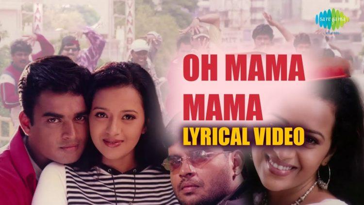 Ooh Mama Song Video   Minnale Songs