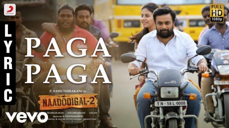 Paga Paga Song Lyric Video | Naadodigal 2 Movie Songs