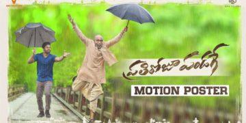 Pratiroju Pandaage Motion Poster