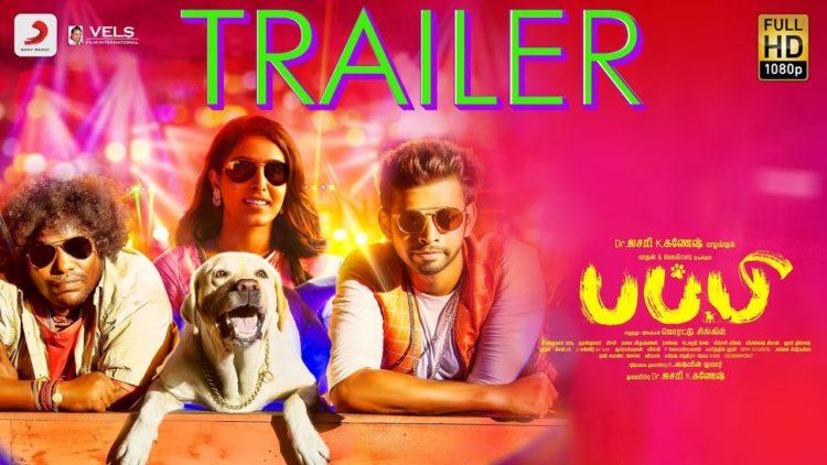 Puppy Tamil Movie Trailer