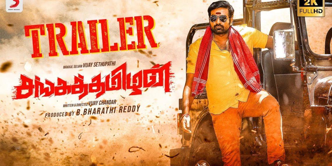 Sangathamizhan Trailer | Vijay Sethupathi, Raashi Khanna, Nivetha Pethuraj