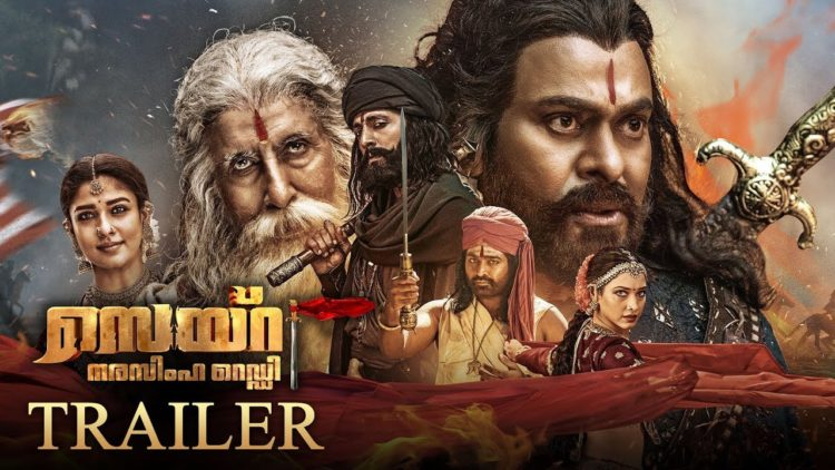 Sye Raa Malayalam Trailer