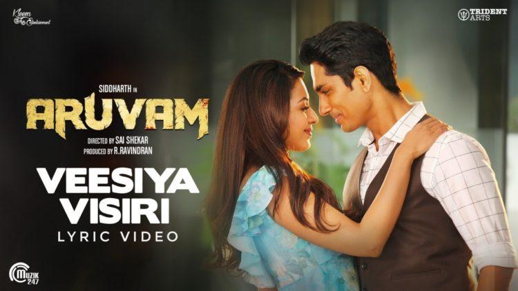 Veesiya Visiri Song Lyric Video | Aruvam Movie Songs