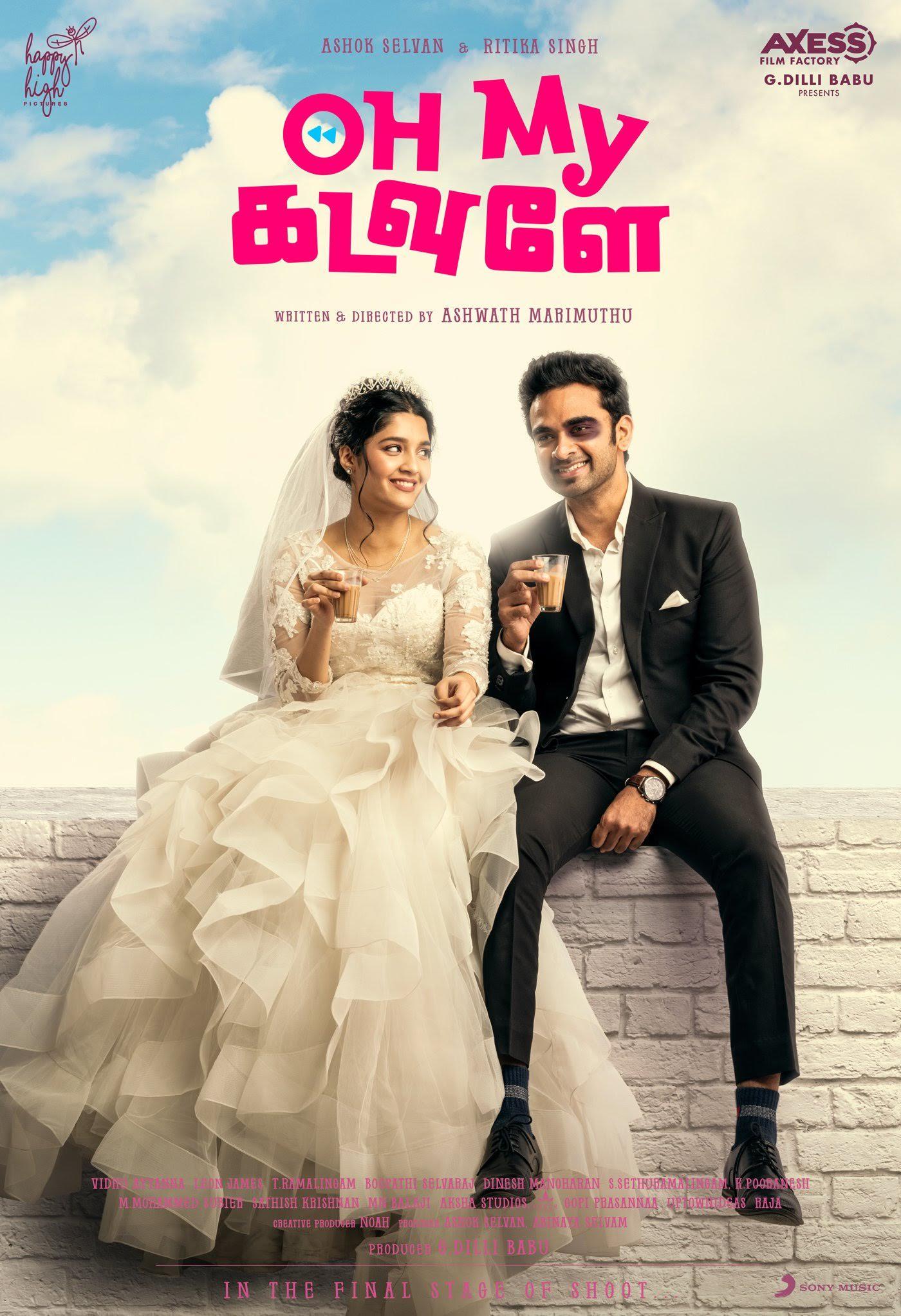 Ashok-Selvan-12