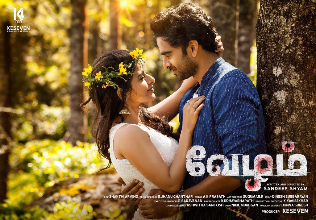 Ashok-Selvan-19