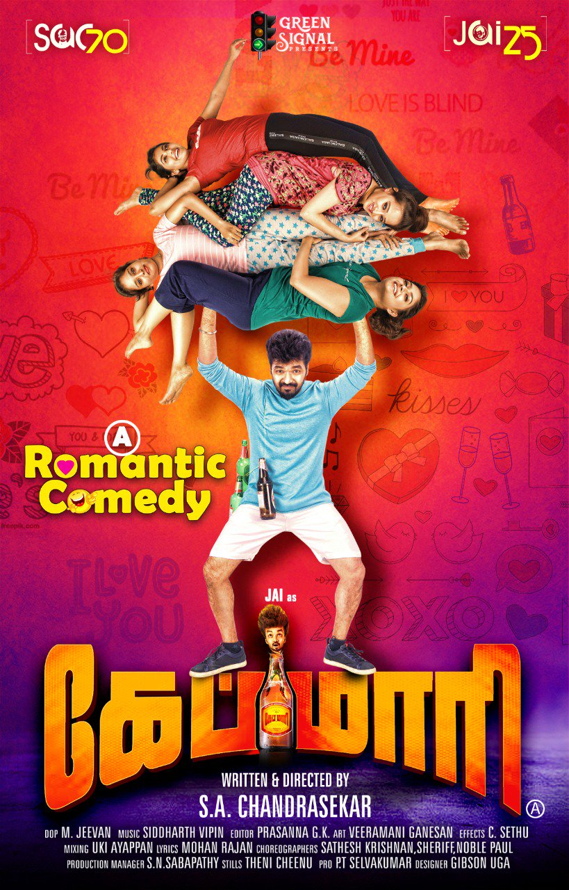 CapMaari-Movie-First-Look-Poster-0000