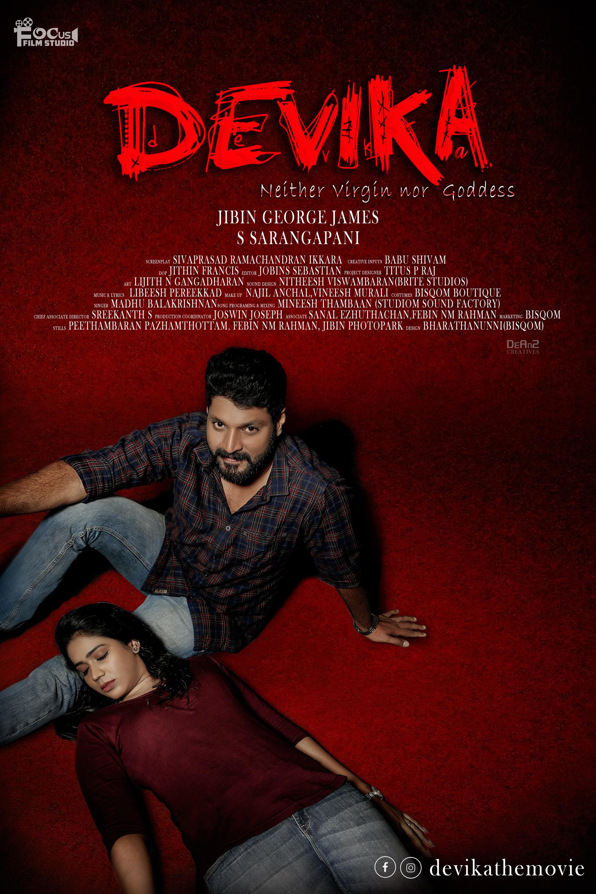 Devika_Malayalam_Movie_Poster