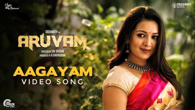 Aagayam Video Song | Aruvam Tamil Movie Songs