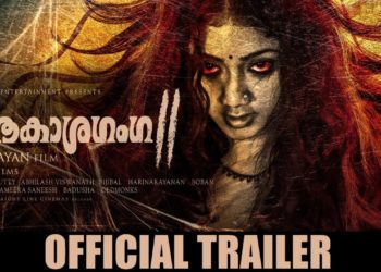 Akashaganga 2 Trailer