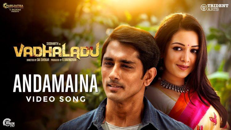 Andamaina Video Song | Vadhaladu Movie Songs