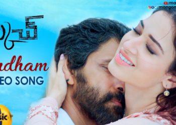 Andham Needhe Video Song | Vikram Sketch Movie Songs