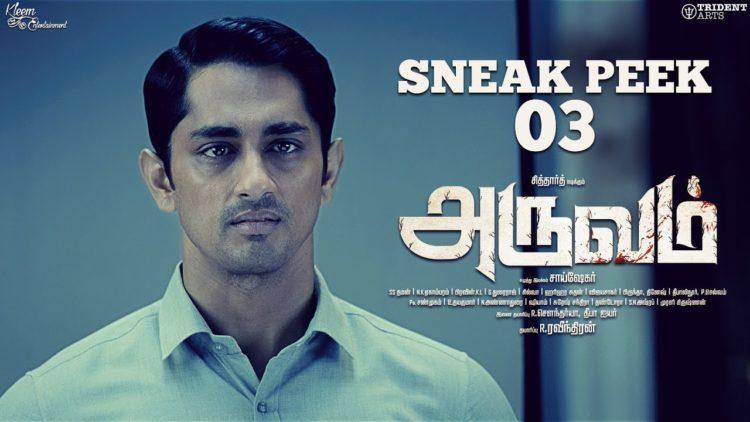 Aruvam Movie Scene | Tamil Movie Scenes