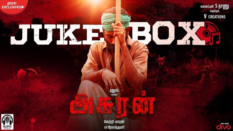 Asuran – Official Jukebox