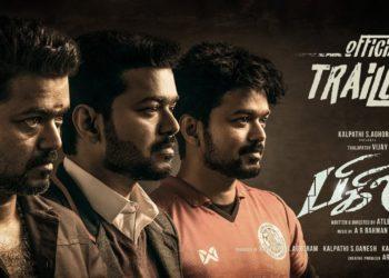 Bigil Trailer – Tamil