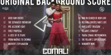 Comali Original Background Score
