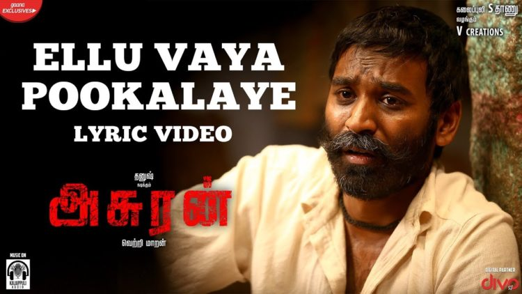 Ellu Vaya Pookalaye Lyric Video | Asuran movie songs