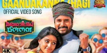 GaandaKannazhagi Video Song   Namma Veettu Pillai Movie Songs