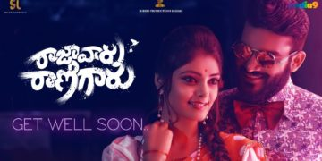 Get Well Soon Lyric   Raja Vaaru Rani Gaaru Songs