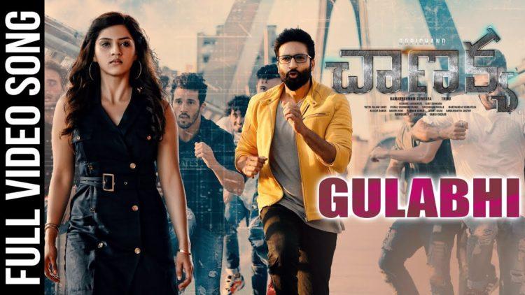 Gulabhi Full Video Song | Chanakya Movie Songs