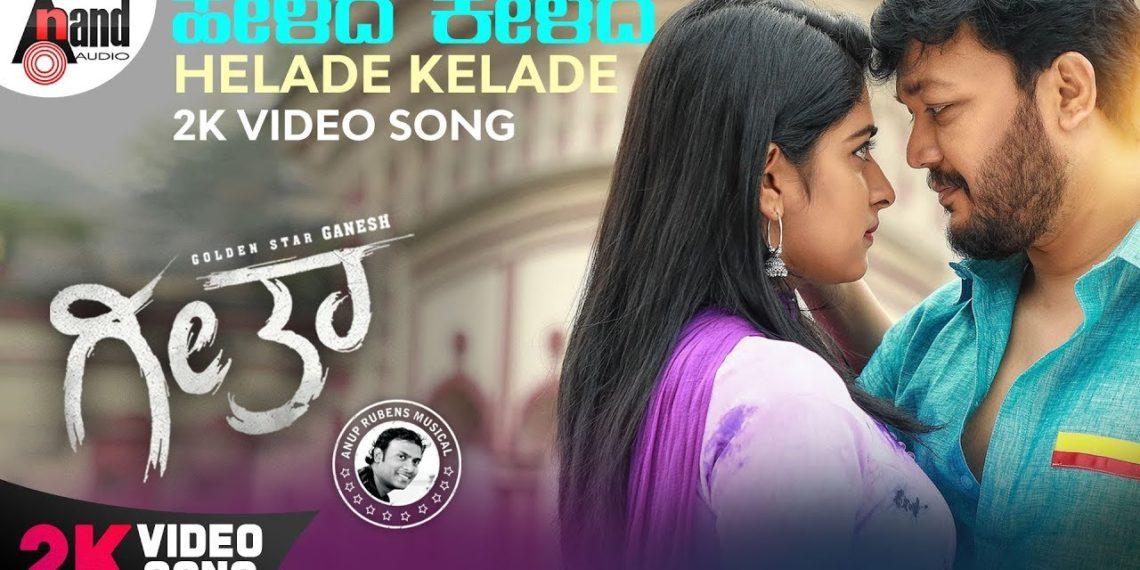 Helade Kelade Video Song   Geetha Songs