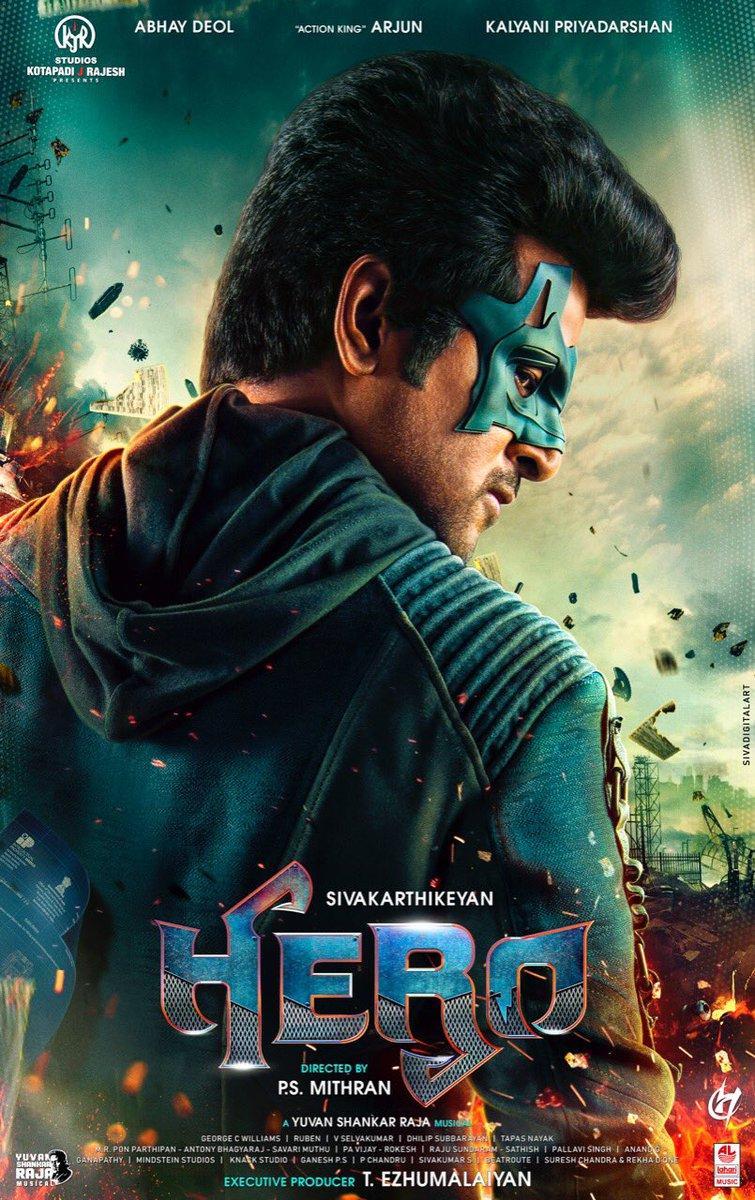 hero-Second-Look-poster-00022222