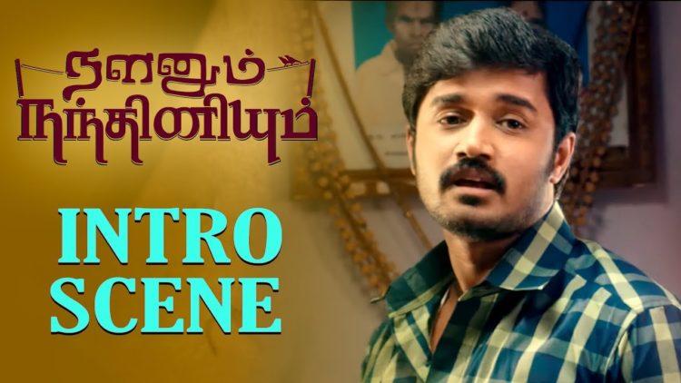 Intro Scene – Nalanum Nandhiniyum