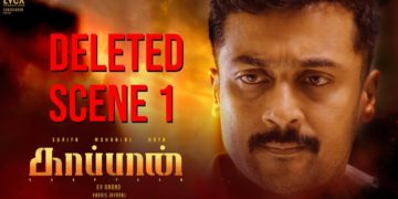 Kaappaan Movie Deleted Scene 1