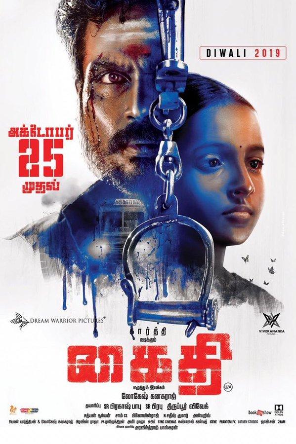 kaithi-new-poster-000859618