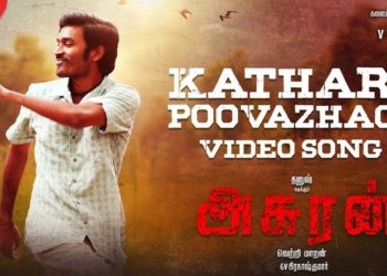 Kathari Poovazhagi Video Song | Asuran Movie Songs