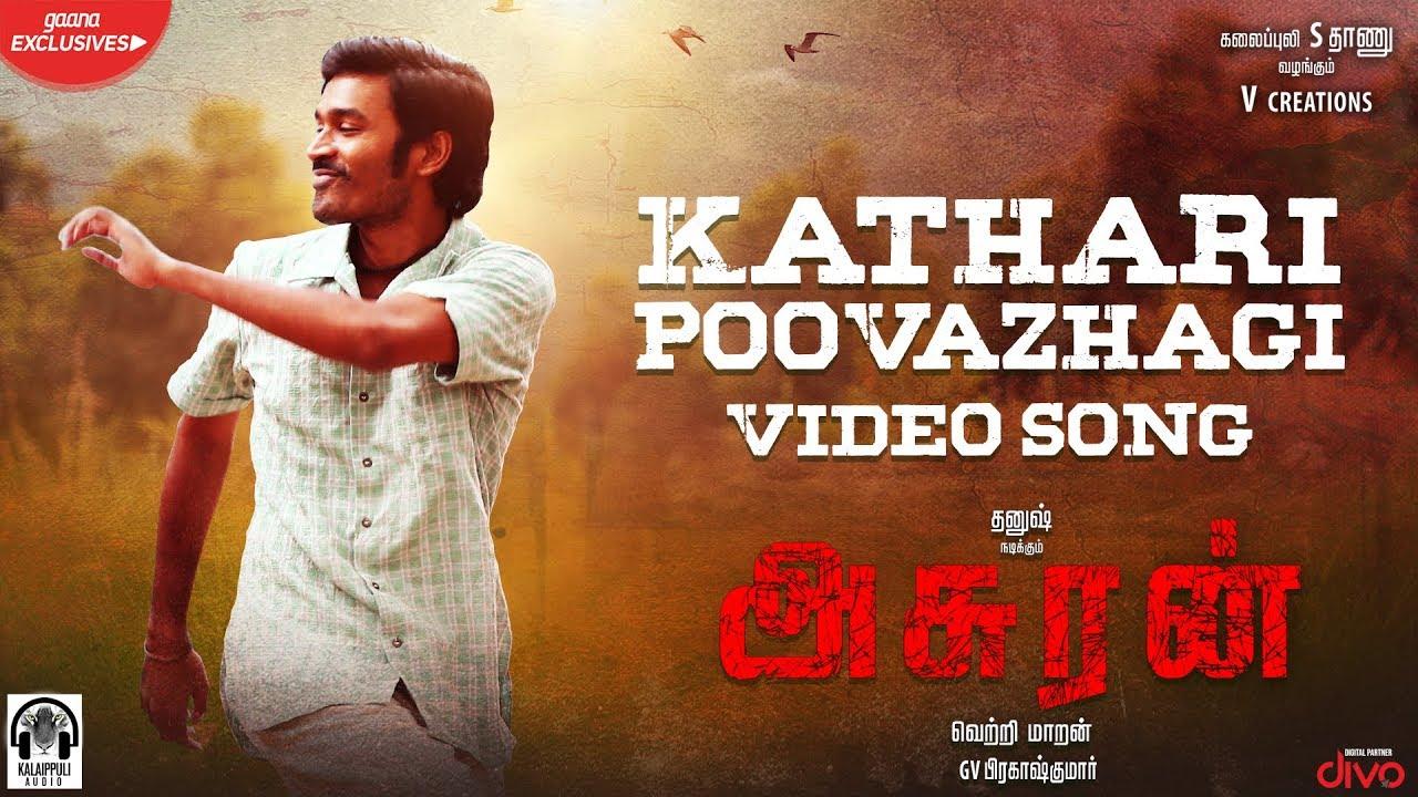 Kathari Poovazhagi Video Song | Asuran Movie Songs