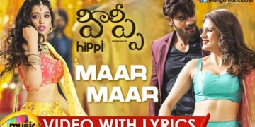 Maar Maar Video Song With Lyrics | HIPPI Video Songs