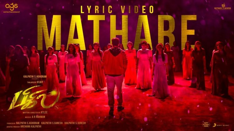 Maathare Song Full Lyric Video | Bigil Songs