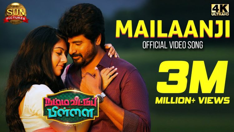 Mailaanji Video Song | Namma Veettu Pillai Movie Songs