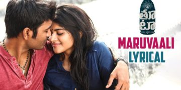 Maruvaali Song Lyrical Video | THOOTA Movie Songs
